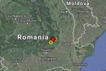 Земетресение във Вранча