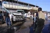 Жена се взриви, най-малко 30 убити и 35 ранени