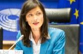 Приключи изслушването на Мария Габриел в Европейския парламент