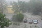 В четвъртък дъжд и гръмотевични бури