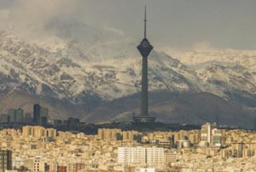 Престрелка в парламента в Иран!