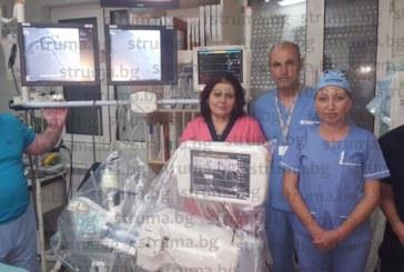 """Медиците в санданската болница за пръв път поставиха """"изчезващ"""" стент на 53-г. пациент"""