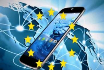 Глоба до 2 млн. лева грози мобилните оператори, ако нарушават новите правила за роуминга