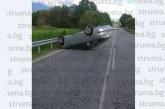 Катастрофа вдигна на как полицията в Пиринско! Шофьор се обърна по таван, откараха го в болницата