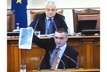 Депутатът Н. Бошкилов на парламентарен контрол: В Благоевград фасадата на санирането се пропука, роми без договори слагат шпакловка без мрежа отдолу, цените на еднотипни жилища варират от 112 лв. до 278 лв./кв.м