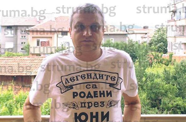 Зам. кметът на Петрич Илко Стоянов с шегаджийски пост за ЧРД
