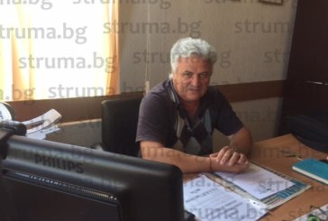 """Село Зелен дол рекордьор с нито един безработен, кметът експолицай едва успя да намери 5-има пенсионери за разкопките на АМ """"Струма"""""""