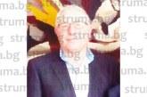 """ИЗБОРИ В ЮЗУ! 3 месеца след пенсионирането на проф. Ст. Иванов с 59 гласа """"за"""" бетонираха на деканския пост доц. д-р Ст. Везенков"""