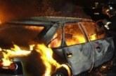 Огнен инцидент вдигна пожарната на крак! БМВ изгоря като факла в Петрич