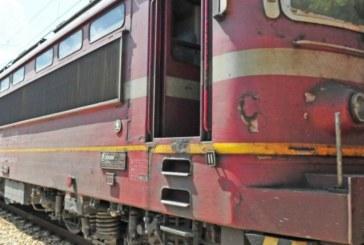 Пожар във влак на гара Горна Оряховица, има пострадали