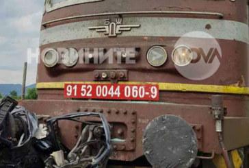 Извънредно! Огромна трагедия! Влак помете кола с жена зад волана край Казичене!