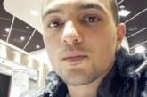 Голяма трагедия застигна бургаско семейство! 24-г. младеж се удави в Мюнхен