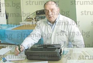 Д-р П. Чаракчиев и д-р Р. Цацов се явиха на конкурса за шеф на гастроентерология, 5-членна комисия ги оценява на 2 етапа, резултатите ясни до дни