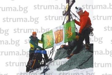 СЛЕД 12 ЧАСА ПРЕХОД! Приятели от детинство развяха знамето на Банско на най-високия връх в Австрийските Алпи