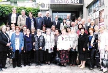 Екскметът на Петрич А. Чопаков, проф. М. Теохаров и 40 техни съученици честваха половин век от дипломирането