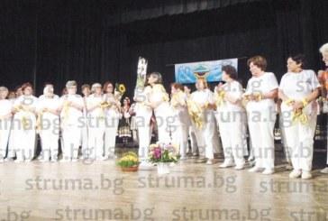 """Ветераните спортисти от Клуба за здраве """"Марек"""" с концерт честваха 60-г. юбилей"""