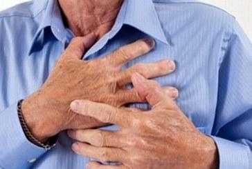 Експерт: Може би сте прекарали инфаркт, а изобщо да не знаете!