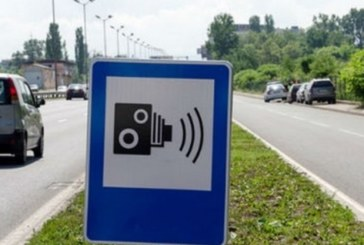 Шефът на КАТ: Знаците, обозначаващи камери, трябва да бъдат премахнати