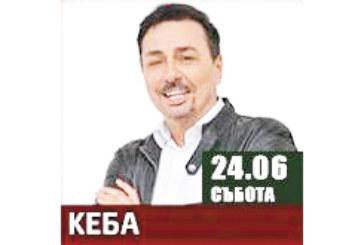 """Бобан Здравкович и Кеба с безплатни концерти на фестивала """"Табиет – Дупница"""""""