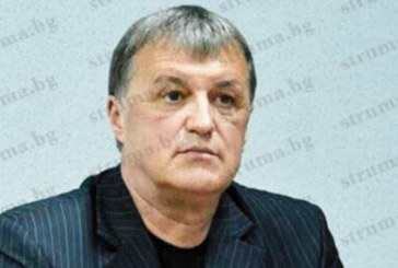 Санданчанинът Людмил Карамитов освободен от поста в Министерството на спорта
