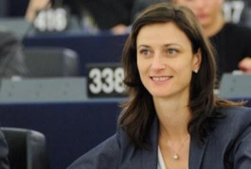 Мария Габриел получи одобрението на всички комисии от ЕП