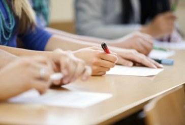 СЛАБИ РЕЗУЛТАТИ НА СЕДМОКЛАСНИЦИТЕ ВЗРИВИХА НОВ СКАНДАЛ! Учители от Пиринско: МОН иска да замаскира двойките