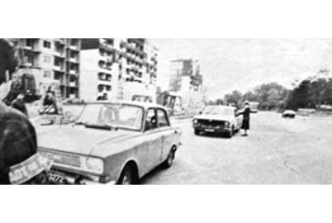 Спомени от соца: Доброволните женски отряди на КАТ – Кюстендил