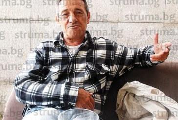 Бившият шеф на общинското звено по охрана в Благоевград, барабанистът Ю. Мирчев: Животът беше спокоен и аз черпех от него с пълни шепи
