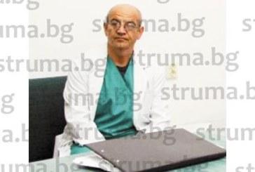 Д-р П. Чаракчиев и д-р Р. Цацов в оспорвана конкуренция за шеф на гастроентерология