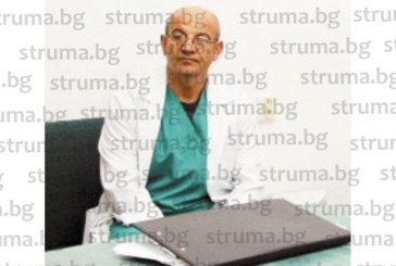 Д-р Р. Цацов спечели конкурса за шеф на гастроентерология