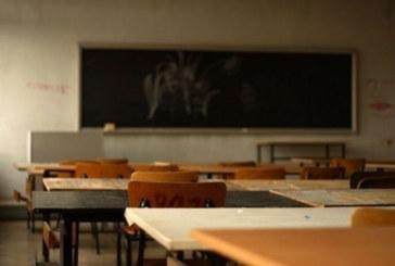МОН пусна пробно системата за онлайн кандидатстване в гимназия