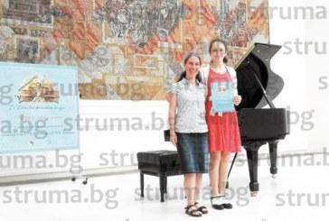 Шестокласничка от V СУ първа на международен конкурс за млади пианисти