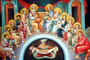 Днес честваме един от най-светлите православни празници!