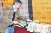 Скандал застрашава откриването на музея в Балабановата фабрика в Бараково с гости царят и 14 посланици, незаконен е
