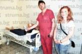 Това е последната воля на починалата стоматологична сестра Венета Икономова