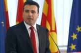 Българско участие в екипа на новия македонски премиер З. Заев се родило на ски в Банско
