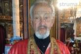 Отец Васев: Баба Ванга пращаше в храма в Джерман бездетните, много се сдобиха с рожби