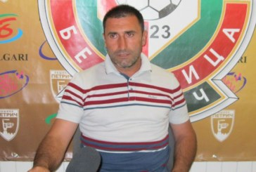 """Шефът на """"Бела"""" се върна от почивка в чужбина и договори три попълнения"""