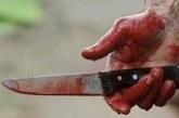 ЖЕСТОКА СЕМЕЙНА ДРАМА! Мъж уби жена си и двете им малки деца, и се самоуби!