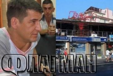"""Потресаващи подробности за екшъна в Созопол! Острие на """"Господарите"""" и ексобщински съветник е пострадал при мелето в бар """"Бикини"""""""
