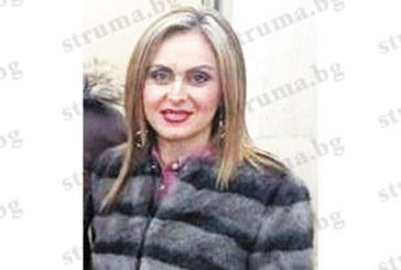 Лидерката на ГЕРБ в Благоевград Е. Ташкова спечели конкурс за държавен пост и 2250 лв. заплата в ДФЗ