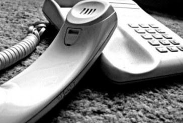 Нови телефонни измами в Пиринско