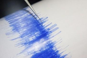 Земетресение събуди Охрид