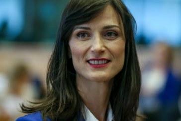 Съветът на ЕС утвърди Мария Габриел като еврокомисар