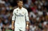 Разпитаха Роналдо за укриването на 14,7 млн. евро данъци
