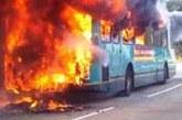 Извънредно! Адска трагедия с претъпкан автобус в Германия! Хеликоптери издирват оцелели