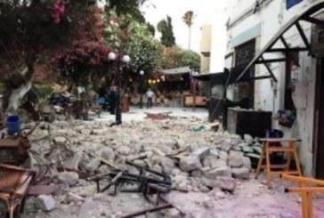 Важна информация от МВнР за унищожителните земетресения!