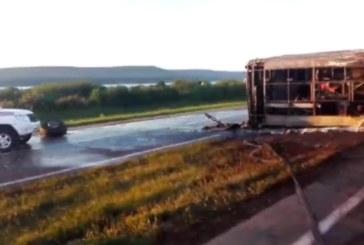 13 загинали в катастрофа на автобус и камион