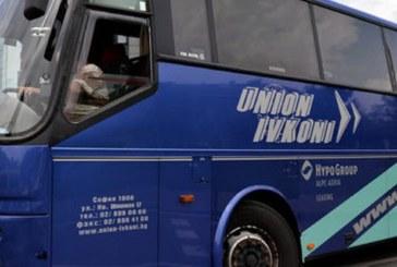 """НА АВТОГАРА СОФИЯ Е СТРАШНО! """"Юнион Ивкони"""" блокира десетки пътници, чакат с часове"""