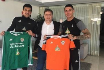 Благоевградският Роналдо изваден от фризера в Беларус